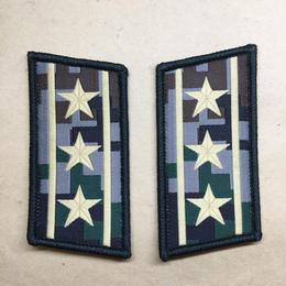 【上校】中国人民解放軍07式迷彩服用 林地迷彩柄 襟章 階級章