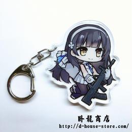【少女前線】95式自動歩銃 擬人キャラクター キーホルダー