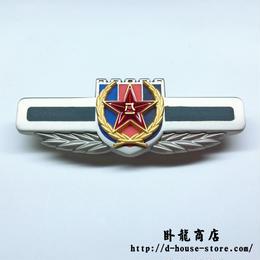 【15式中央軍委】中国人民解放軍 制服用金属製胸章