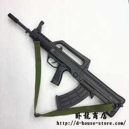 【送料無料】中国人民解放軍 QBZ95-1式自動歩銃 訓練用プラスチック製ダミー