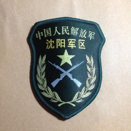 中国人民解放軍07式 瀋陽軍区 部隊章