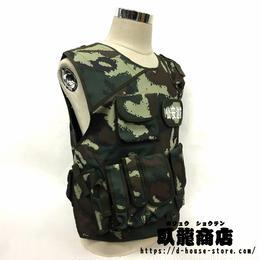 【武警ー公安辺防】作戦ベスト 中国人民武装警察 夏迷彩