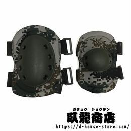 【林地迷彩】中国人民解放軍 パットセット