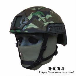 【森林迷彩】PLA FASTヘルメット用カバー