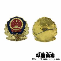 【87式】中国人民武装警察 制帽用 小帽章