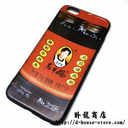【老干媽】スマートフォン用ソフトカバー X 6plus 6s 7p 8p