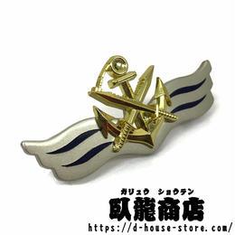 【海軍陸戦隊】中国人民解放軍 海軍陸戦隊専用 制服用 金属製胸章 バッジ