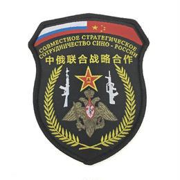 中露連合戦略合作 部隊章