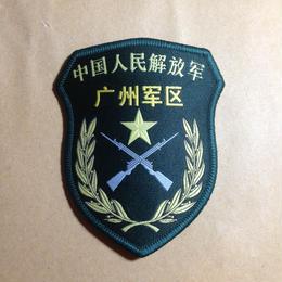 中国人民解放軍07式 広州軍区 部隊章