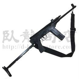 中国人民解放軍 人民武装警察 人民公安警察訓練用ゴム製ダミー79式サブマシンガン