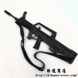 QBZ-97式自動歩銃QBZ-95式グリップ変換用パーツ 3dプリンター製品