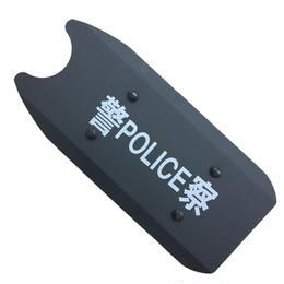 中国人民公安警察 金属製片手戦術シールド