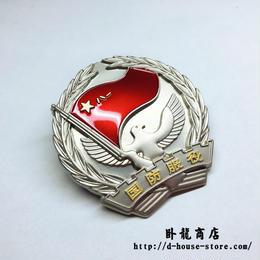 中国人民解放軍 07式制服用 国防服役章
