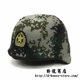 中国人民解放軍QGF03式ヘルメット用 林地迷彩 ヘルメットカバー フックタイプ 帽章付き