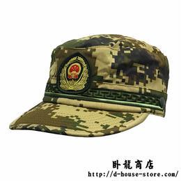 中国人民武装警察16式迷彩服 冬迷彩帽子