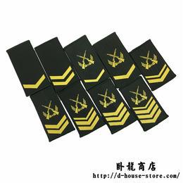 【陸軍 列兵ー一級軍士長】中国人民解放軍07式夏制服シャツ&セーター&コート用筒型肩章 階級章