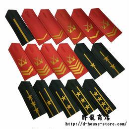 【武警ー学員&兵士&軍官】中国人民武装警察07式 夏制服用 肩章式階級章