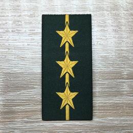 【上尉】武装警察特戦&特種兵用 片腕ベルクロ階級章