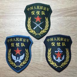 中国人民解放軍07式部隊章  儀仗隊(陸軍 空軍 海軍 3種類あり)