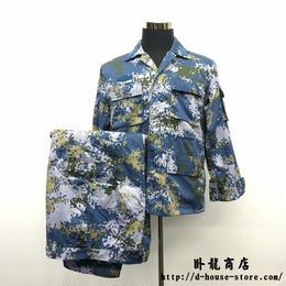 【実物保証】中国人民解放軍07式 海洋迷彩服上下セット