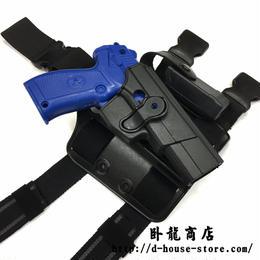 QSZ92式拳銃用 レッグホルスター プラスチック樹脂製 右利き用 中国人民解放軍 武装警察 武警 公安警察