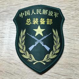【総装備部】中国人民解放軍 07式中央軍委部隊章