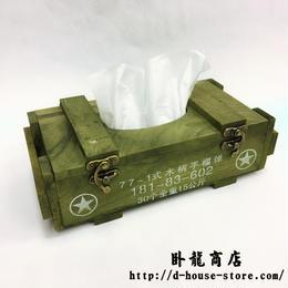 77-1式手榴弾収納箱風 ティッシュボックス 木箱