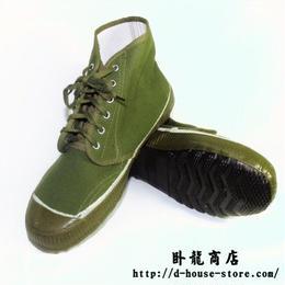 中国人民解放軍 工兵靴(元3517工場生産品)ハイカットタイプ 人民靴