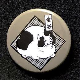 金谷ネコバッジ/柴色(ふしいろ)