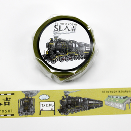 JR九州列車マスキングテープ SL人吉 【TA010】