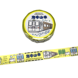 JR九州列車マスキングテープ 海幸山幸【TA017】