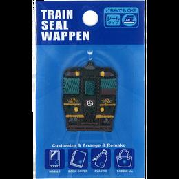 トレインシールワッペン A列車で行こう【TL019】