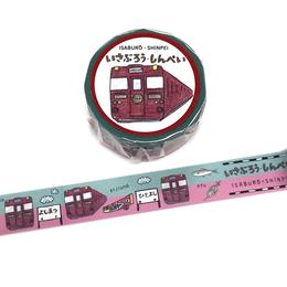 JR九州列車マスキングテープ いさぶろうしんぺい 【TA014】