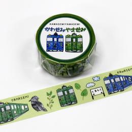 JR九州列車マスキングテープ かわせみやませみ 【TA006】