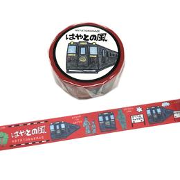 JR九州列車マスキングテープ はやとの風 【TA015】