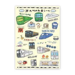 JR九州の列車シール  イエロー【TA025】※発送10月17日以降