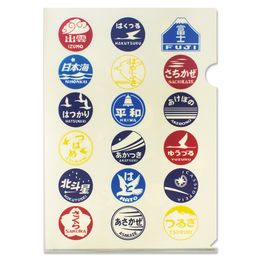 A4クリアファイル ヘッドマーク【TL027】