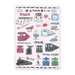 JR九州の列車シール  ピンク【TA026】※発送10月17日以降