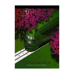 ゆふいんの森メモ帳(春:桜)【TD064】