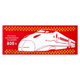 九州新幹線新800系つばめフェイスタオル【TA004】