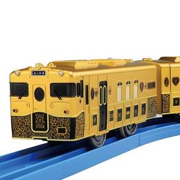 プラレール JRKYUSHU SWEET TRAIN 或る列車【TD085】