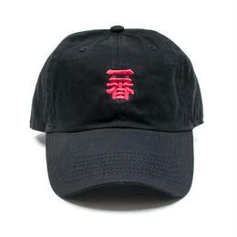"""一番BASEBALL CAP """"BLACK"""""""
