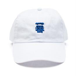"一番BASEBALL CAP ""WHITE"""
