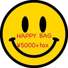 WEBSHOP限定万年福袋size80~150