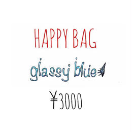 HAPPY BAG‼️glassy blue