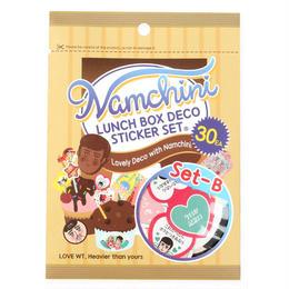 NAMCHINI - ランチボックスステッカーBセット