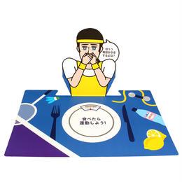 NAMCHINI - 食卓マット ダイエット中