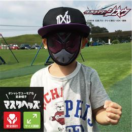 【仮面ライダージオウxマスクヘッズ®】キッズツイルキャップ 仮面ライダージオウ