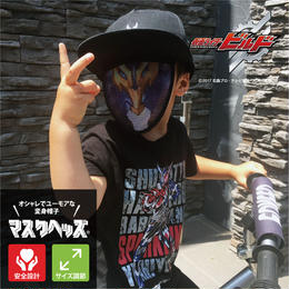 【仮面ライダービルドxマスクヘッズ®】キッズツイルキャップ 仮面ライダークローズ
