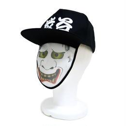 """【渋谷園xマスクヘッズ®】Flat Visor Twill Cap""""般若"""""""